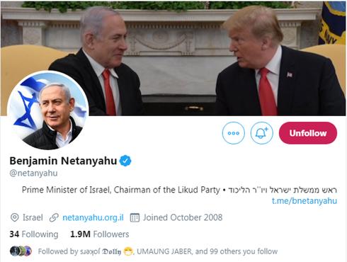 Prime Minister Benjamin Netanyahu's official Twitter account (Photo Screenshot Twitter)