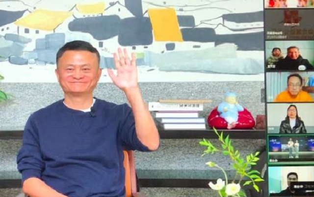 Jack Ma fromVideo
