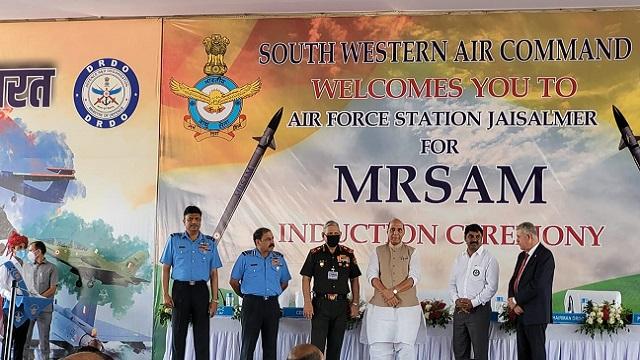 MRSAM India Ceremony (Phot Courtesy: of IAI)