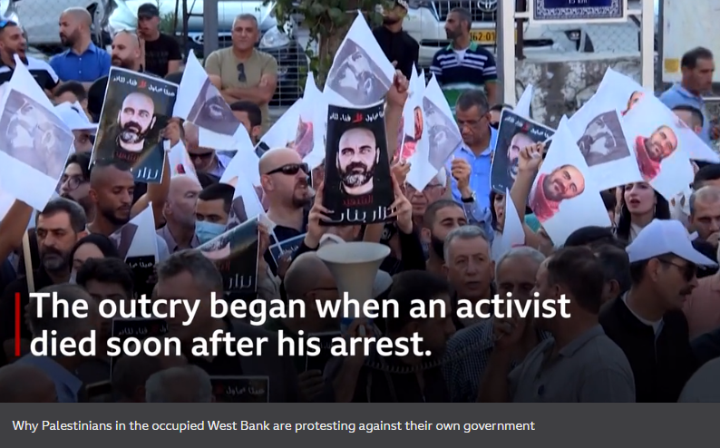 Why Palestinians in the West Bank are protesting against their own government- screen shot bbc.comnewsworld-middle-east-58400442