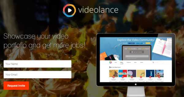 videolance landing