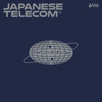 Album artwork for Japanese Telekom