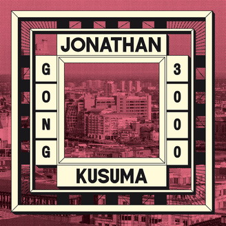 Gong 3000 EP