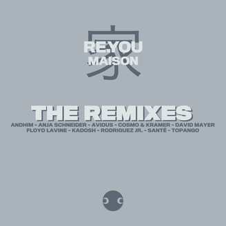 Maison  'The Remixes'