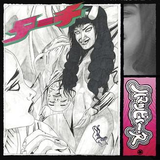 Album artwork for Pet