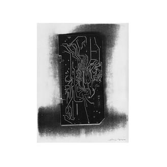 Album artwork for Biostar