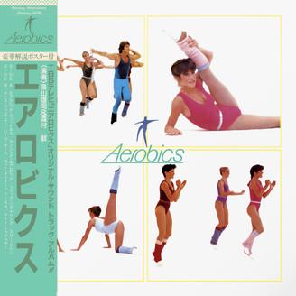 Album artwork for Aerobics