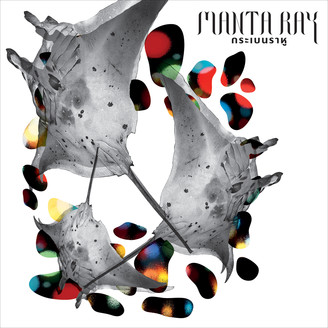 Album artwork for Manta Ray (Original Motion Picture Soundtrack)