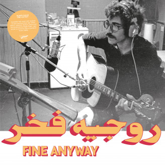Album artwork for Fine Anyway