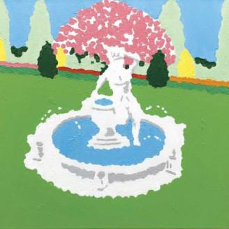 Album artwork for Sprinkles
