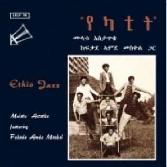 Album artwork for Ethio Jazz