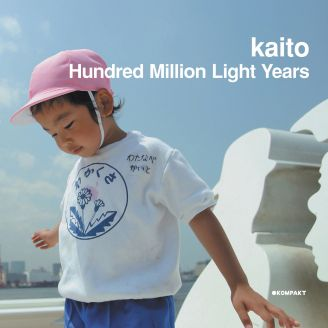 A Hundred Million Light Years