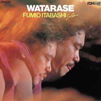 Album artwork for Watarase