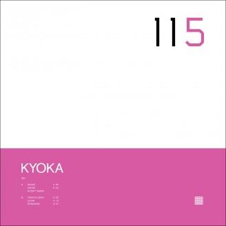 Album artwork for iSH