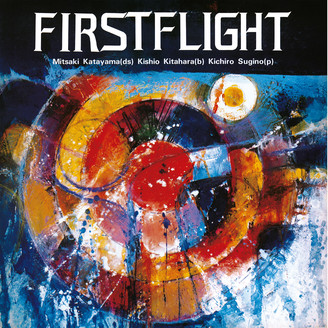 Album artwork for First Flight