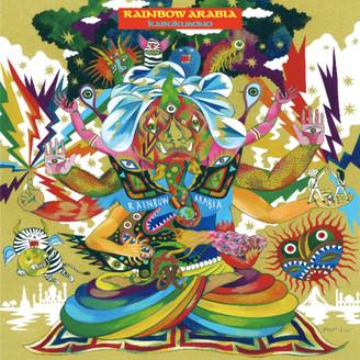 Album artwork for Kabukimono