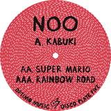 Optimo Music Disco Plate 5
