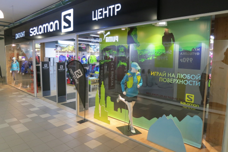 Salomon Factory Outlet Moscow (Sokolniki)