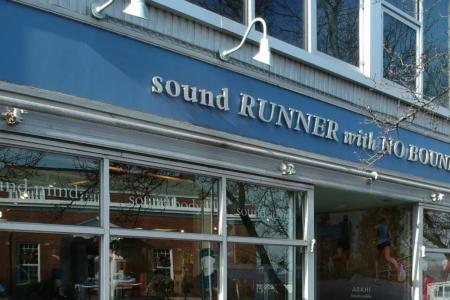 Sound Runner - Branford