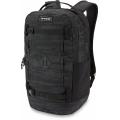 Flash Reflective - Dakine - Urbn Mission Pack 23L Backpack