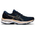 French Blue/Champagne                        - ASICS - Women's Gel-Kayano 27