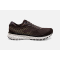 285 Cookies/Cream/Brown - Brooks Running - Men's Ghost 12