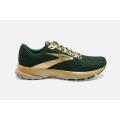 Eden/Gold - Brooks Running - Women's Launch 7