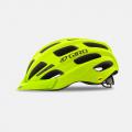 Matte Highlight Yellow - Giro - Register MIPS Helmet