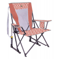 Ikat/Coral - GCI Outdoor - Comfort Pro Rocker
