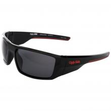 Vanguard Sunglasses by Ugly Stik