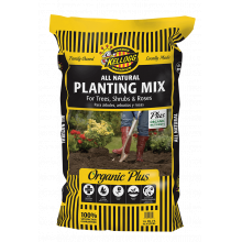 All Natural Planting Mix