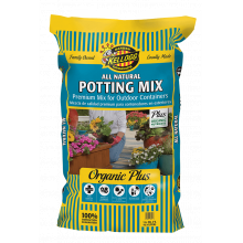 All Natural Potting Mix