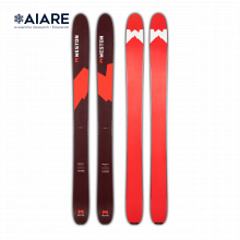 Grizzly Skis - 20/21 by Weston