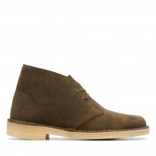 Desert Boot. - O
