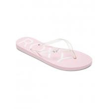 Women's Viva Jelly Sandals