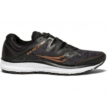 Women's Guide ISO by Saucony in Boston Ma