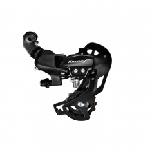 Rear Derailleur, Rd-Tx800, Tourney Tx,7/8-Speed, Direct Attachment Type, Black by Shimano Cycling