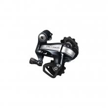 Rear Derailleur, Rd-U5000, Metrea, Ss 11-Speed, Direct Attachment