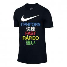 Men's Run Fast Tee by Nike