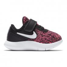 Kids Flex Contact by Nike