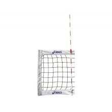 International Net Antenna by ASICS