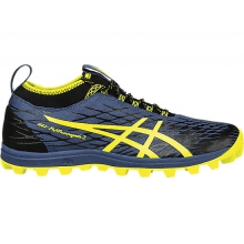 Men's GEL-FujiRunnegade 2 by ASICS