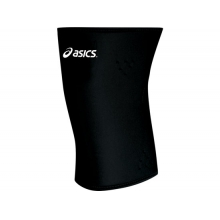 Shooting Sleeve by ASICS