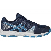 Men's GEL-Domain 4 by ASICS