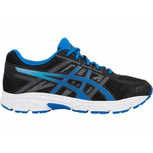 Kid's GEL-Contend 4 GS by ASICS in Carol Stream Il