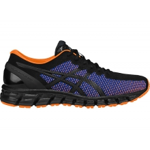 Men's GEL-Quantum 360 CM by ASICS in San Antonio Tx
