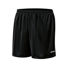 Men's Rival II Short by ASICS