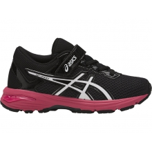 Kid's GT-1000 6 PS by ASICS