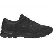 Men's GT-1000 6 by ASICS in Boston Ma