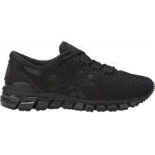 Men's GEL-Quantum 360 Shift by ASICS in Marshalltown IA